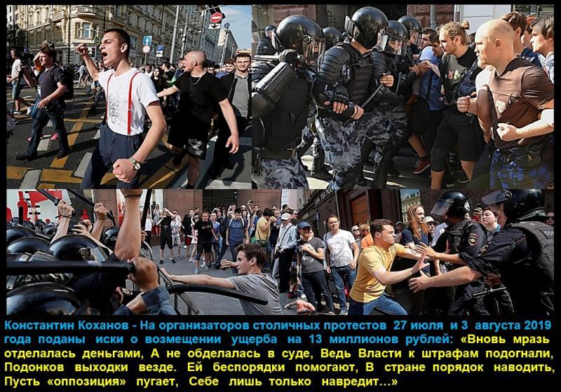 Суровость российских законов всегда компенсировалась необязательностью их исполнения
