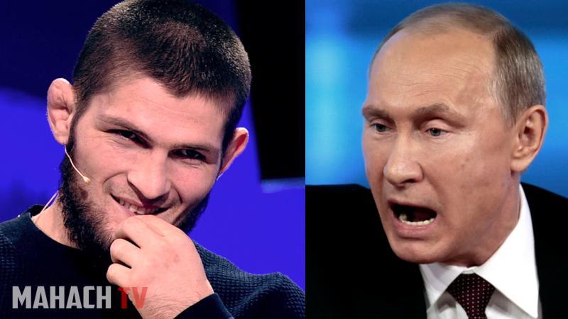 Путин встретился с Нурмагомедовым в Дагестане и оценил его удушающий приём в поединке с Порье