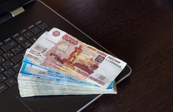 Рейтинг ГородРабот.ру ‒ как изменилась зарплата в российских регионах за ноябрь 2019